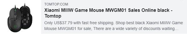 СКИДКА 53% на игровую мышь Xiaomi MIIIW MWGM01