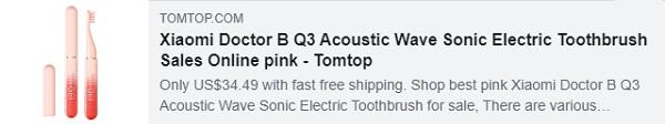 СКИДКА 53% на электрическую зубную щетку Xiaomi Doctor B Q3 Acoustic Wave Sonic